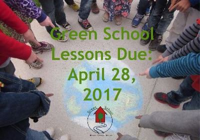 Lessons due photo 2017
